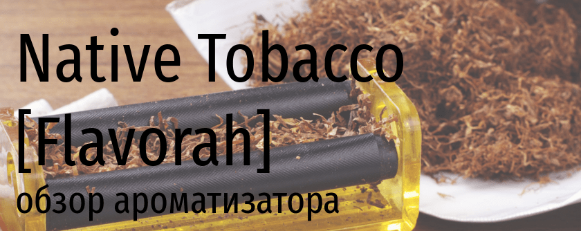 FLV Native Tobacco