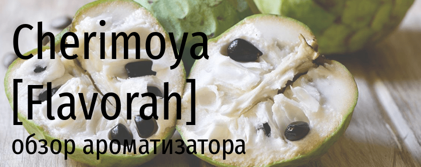 FLV Cherimoya