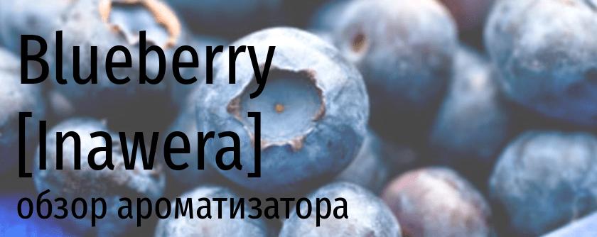 INW Blueberry