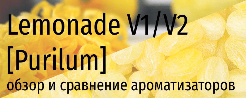PUR Lemonade