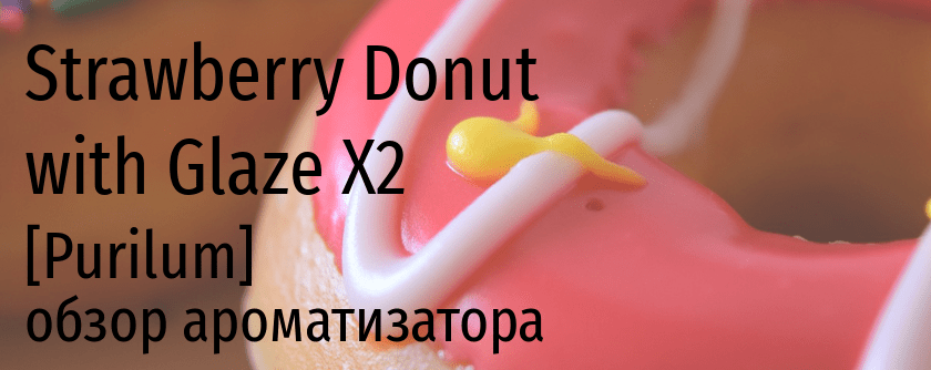 PUR Strawberry Donut with Glaze X2