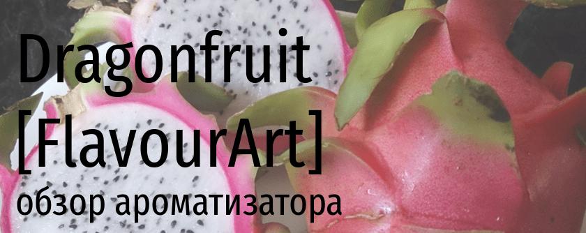 FA Dragonfruit