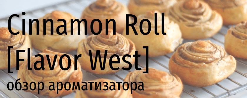 FW Cinnamon Roll