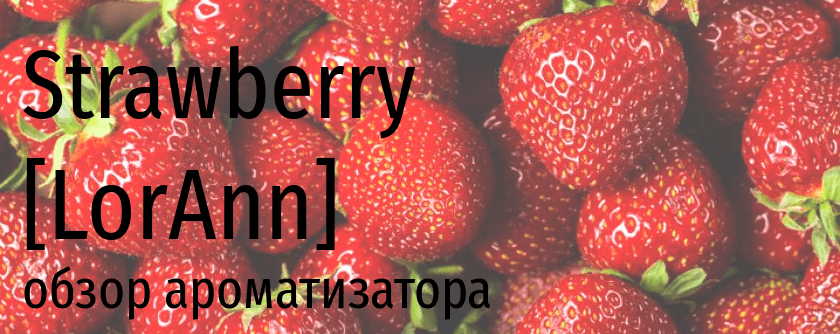 LA Strawberry
