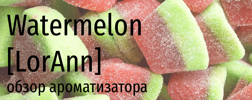 LA Watermelon
