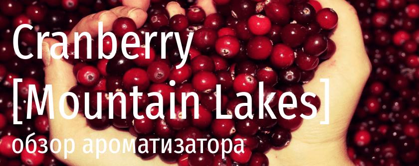 ML Cranberry