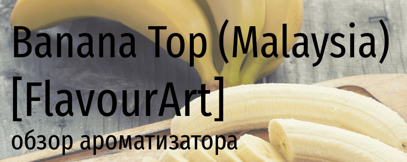 FA Banana Top (Malaysia)