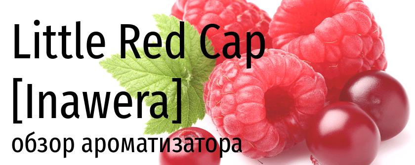 INW Little Red Cap