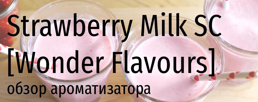 WF Strawberry Milk SC wonder flavours