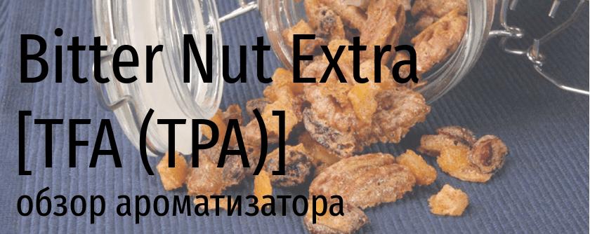TFA Bitter Nut Extra tpa