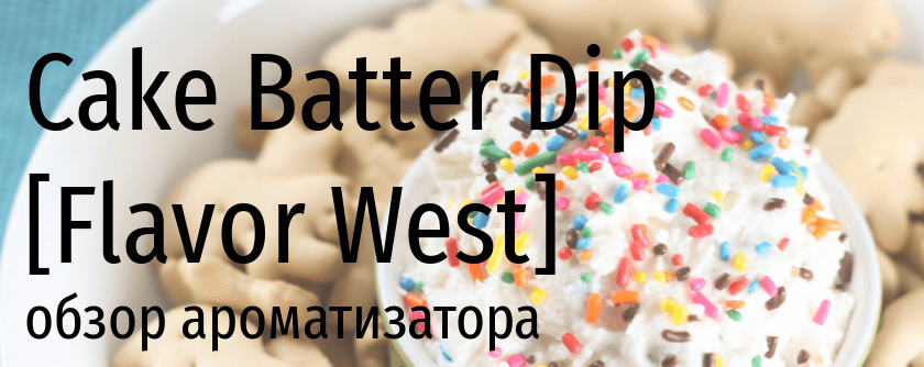 FW Cake Batter Dip flavor west