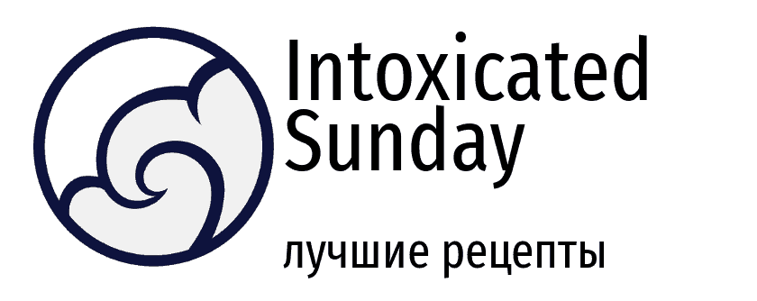 IS Best Resipes intoxicated sunday лучшие рецепты