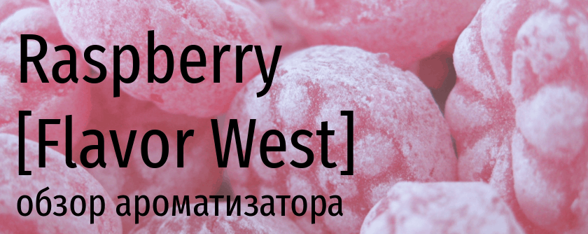 FW Raspberry flavor west