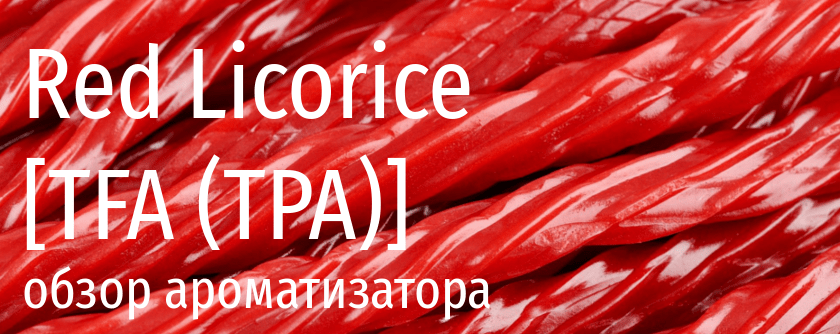 TFA Red Licorice tpa