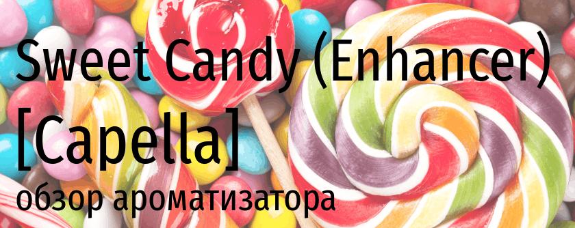 CAP Sweet Candy Enhancer capella