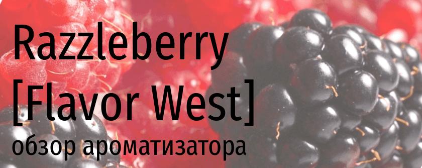 FW Razzleberry flavor west
