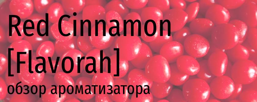FLV Red Cinnamon flavorah