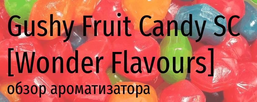 WF Gushy Fruit Candy SC wonder flavours