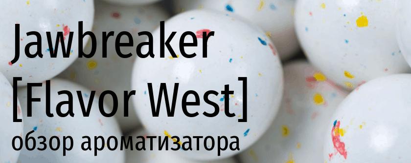 FW Jawbreaker flavor west