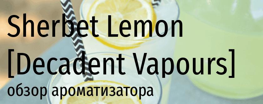 DV Sherbet Lemon Decadent Vapours