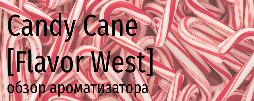 FW Candy Cane flavor west