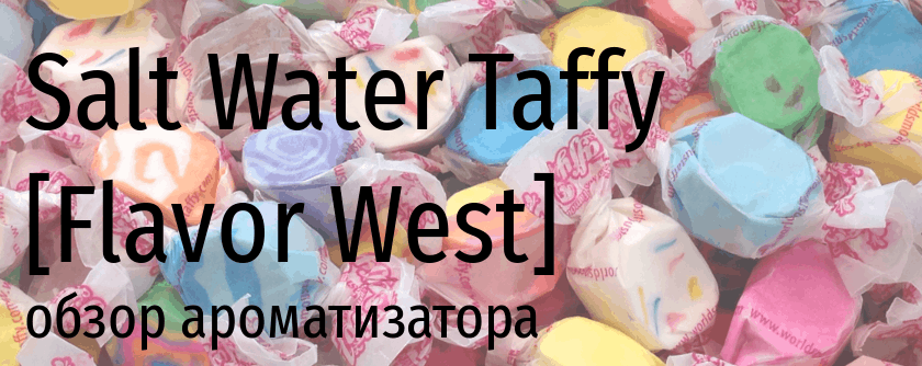 FW salt water taffy flavor west