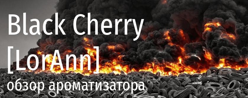 LA Black Cherry lorann oils