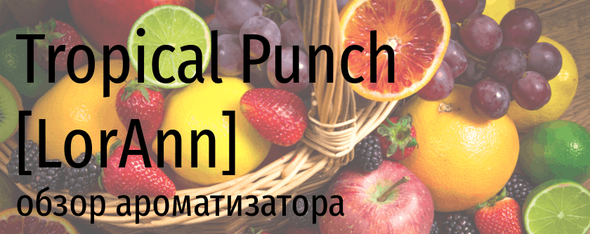 LA Tropical Punch Lorann