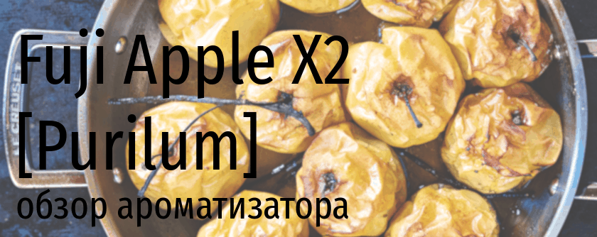 PUR Fuji Apple X2 purilum country apple