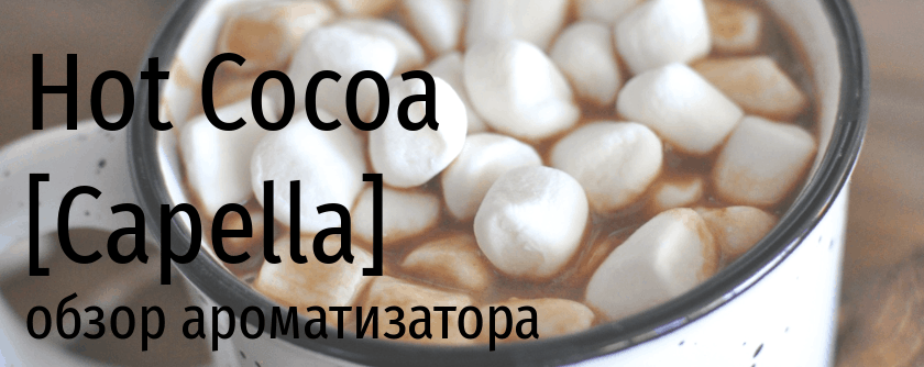 CAP Hot Cocoa capella
