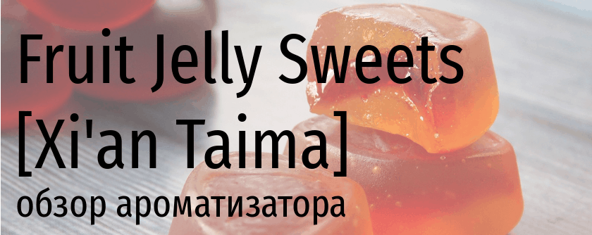 XT Fruit Jelly Sweets xian taima