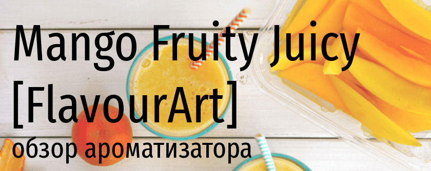 FA Mango Fruity Juicy flavourart