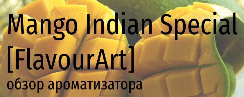 FA mango indian special flavourart