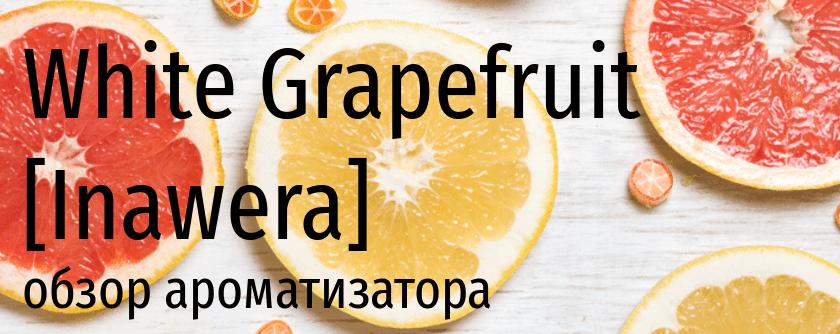 INW white grapefruit inawera
