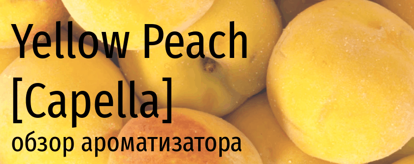 CAP Yellow Peach capella