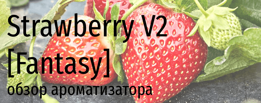 FNT Strawberry V2 fantasy
