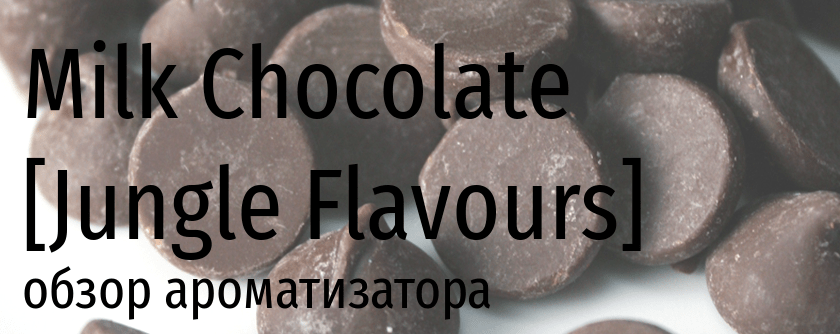 JF Milk Chocolate jungle flavours