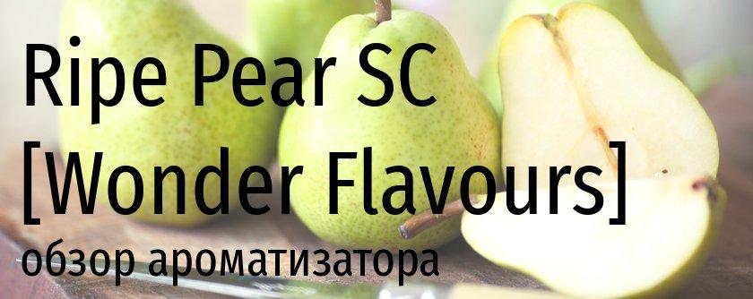 WF Ripe Pear SC wonder flavours