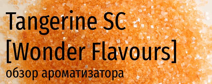 WF Tangerine SC wonder flavours