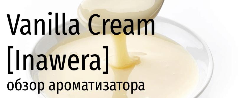 INW Vanilla Cream inawera