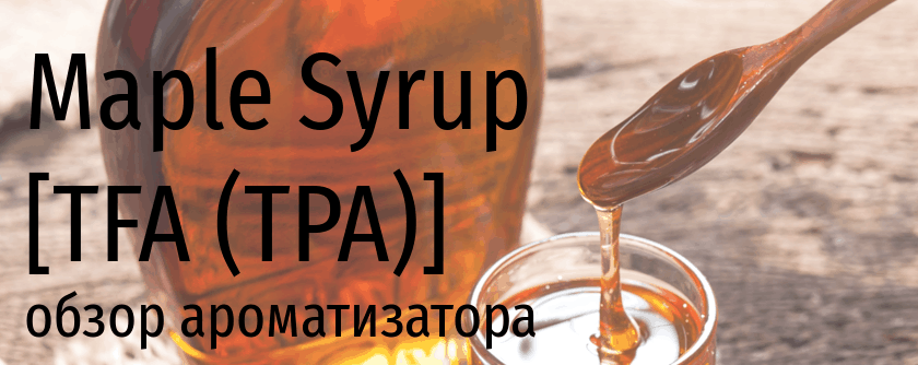 TFA Maple Syrup tpa