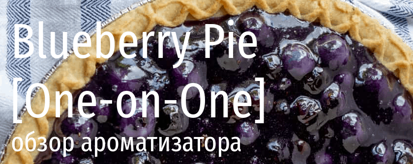 OOO Blueberry Pie one on one